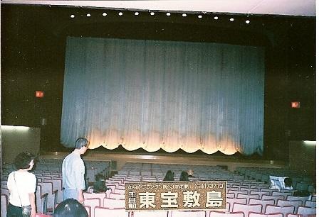 敷島歴史21