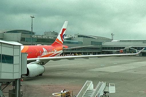中国東方航空 A330-200