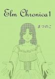 Elm Chronica1