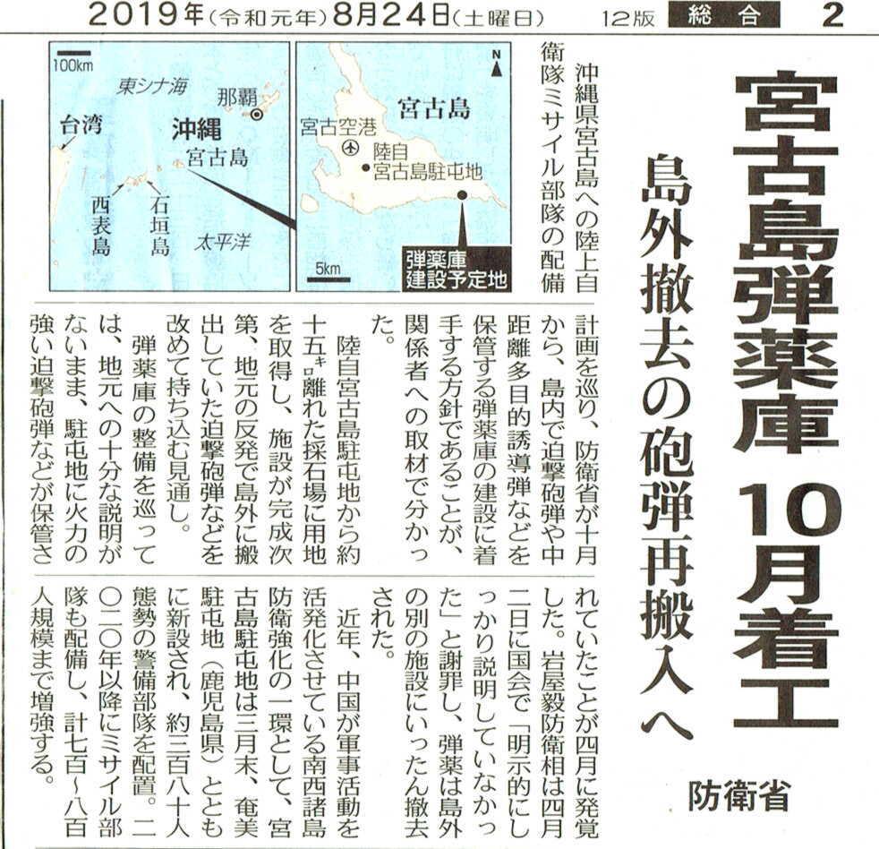 tokyo2019 08241