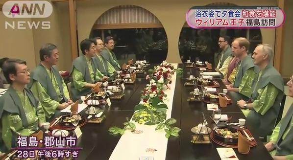 ウィリアム王子は日本に滞在1