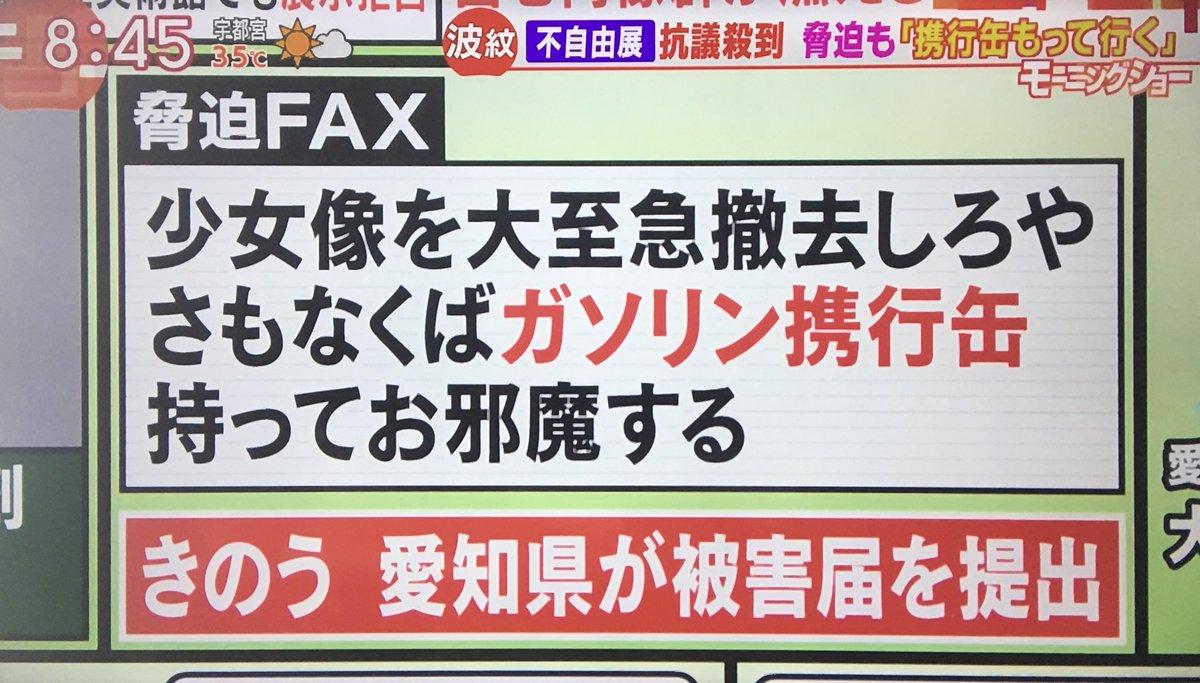 日本はテロに屈しない もみじまん さん引用