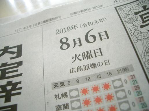 010806_newspaper.jpg