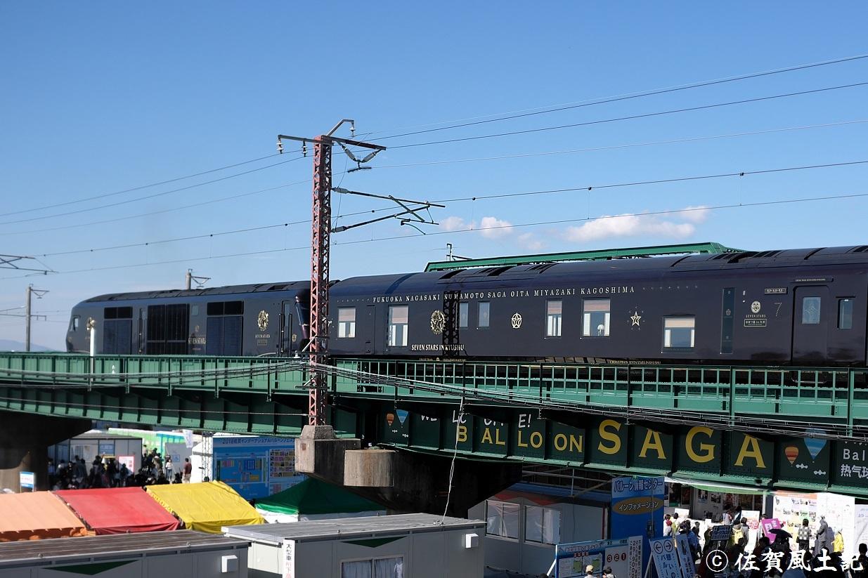 バルーン駅