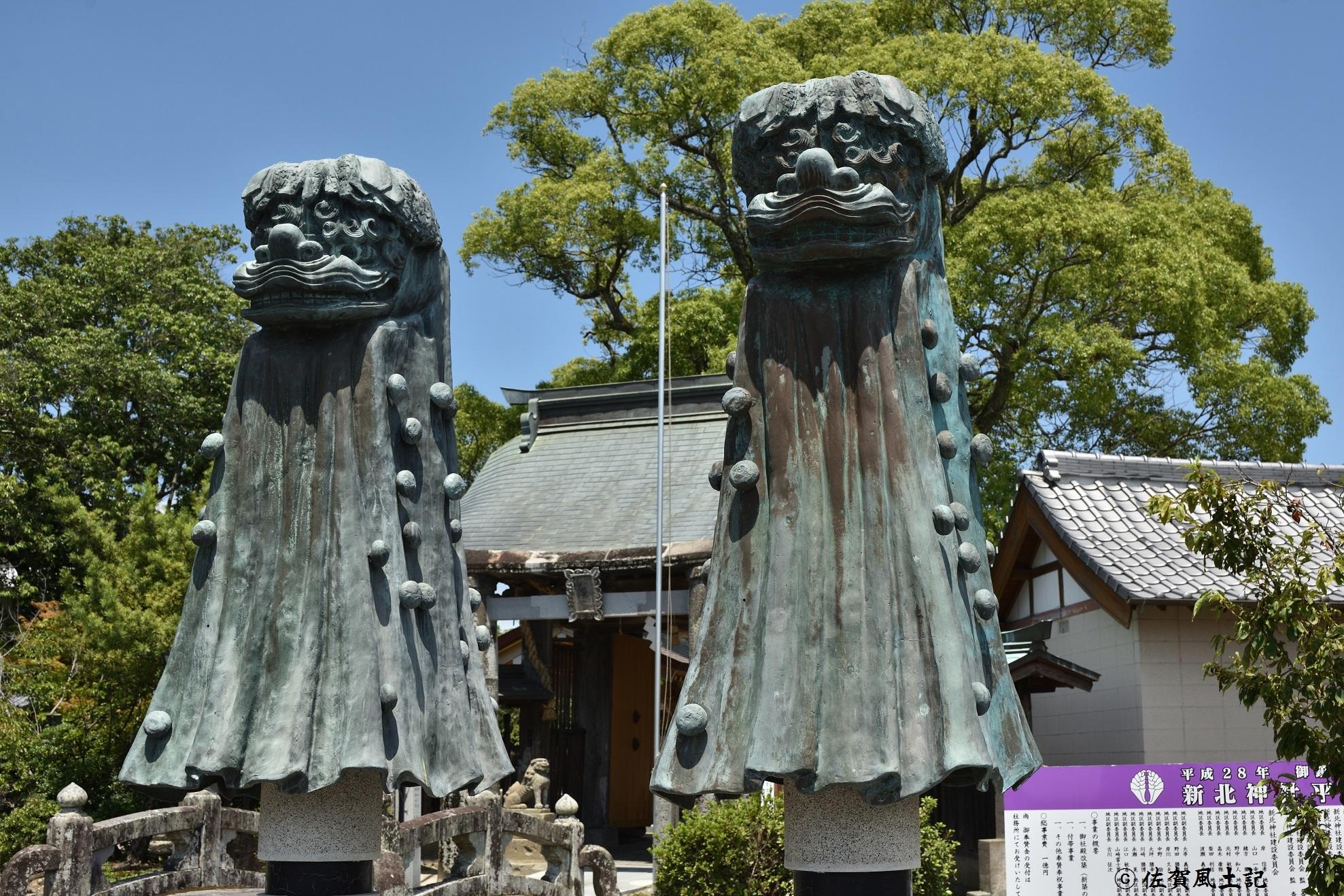 新北神社②