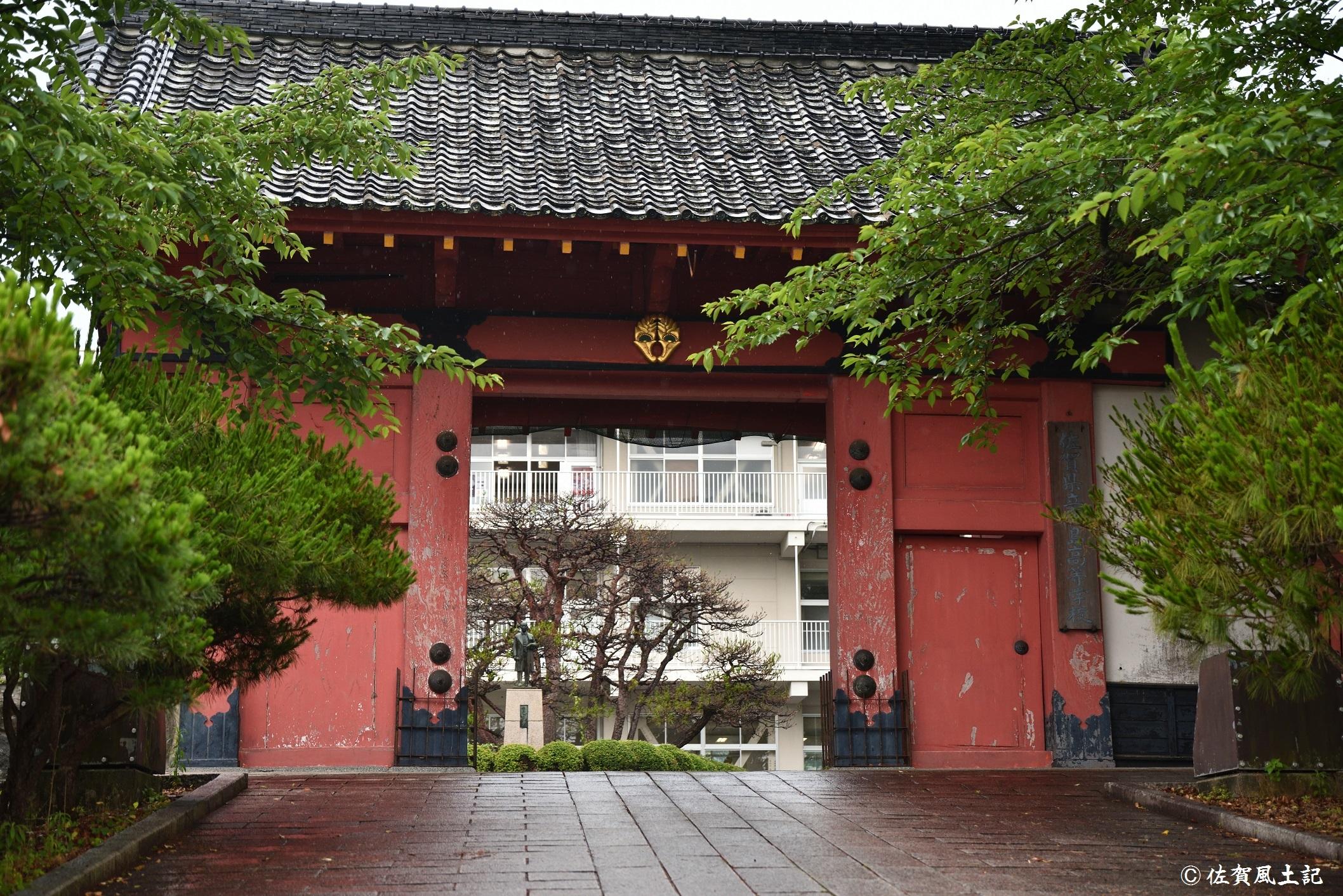 鹿島高校赤門