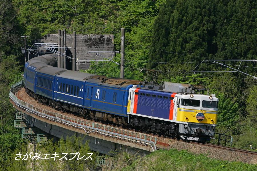 2008-05-17sirasawa-jinbaEF8192akebono-HK6I6849-99_1.jpg