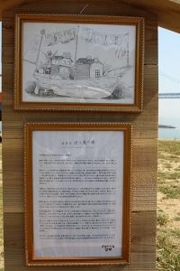 19瀬戸芸沙弥島26