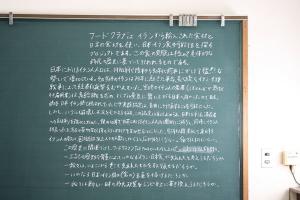 19瀬戸芸沙弥島33