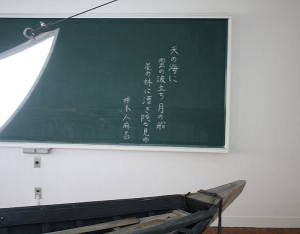 19瀬戸芸沙弥島403