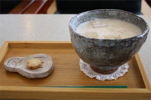 大島9カフェシヨル