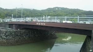 手結港臨港道路可動橋2