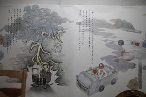 19瀬戸ゲイ北浜伝統工芸絵巻2