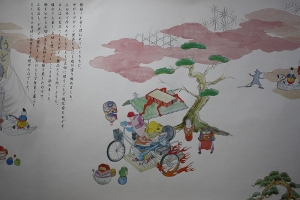 19瀬戸ゲイ北浜伝統工芸絵巻6