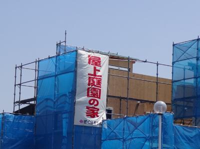岸和田市中井町交差点の垂れ幕05