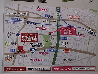 泉佐野市高松の地図