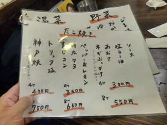 KIMG9746.jpg