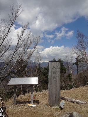 DSC07023大谷嶺