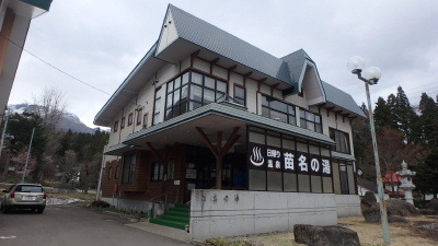 2019春山合宿妙高山スキー011