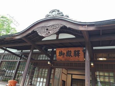 1 滝本駅