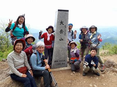 13大岳山集合写真