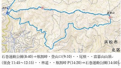 1登山コース