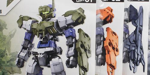 30mm_armor1002.jpg