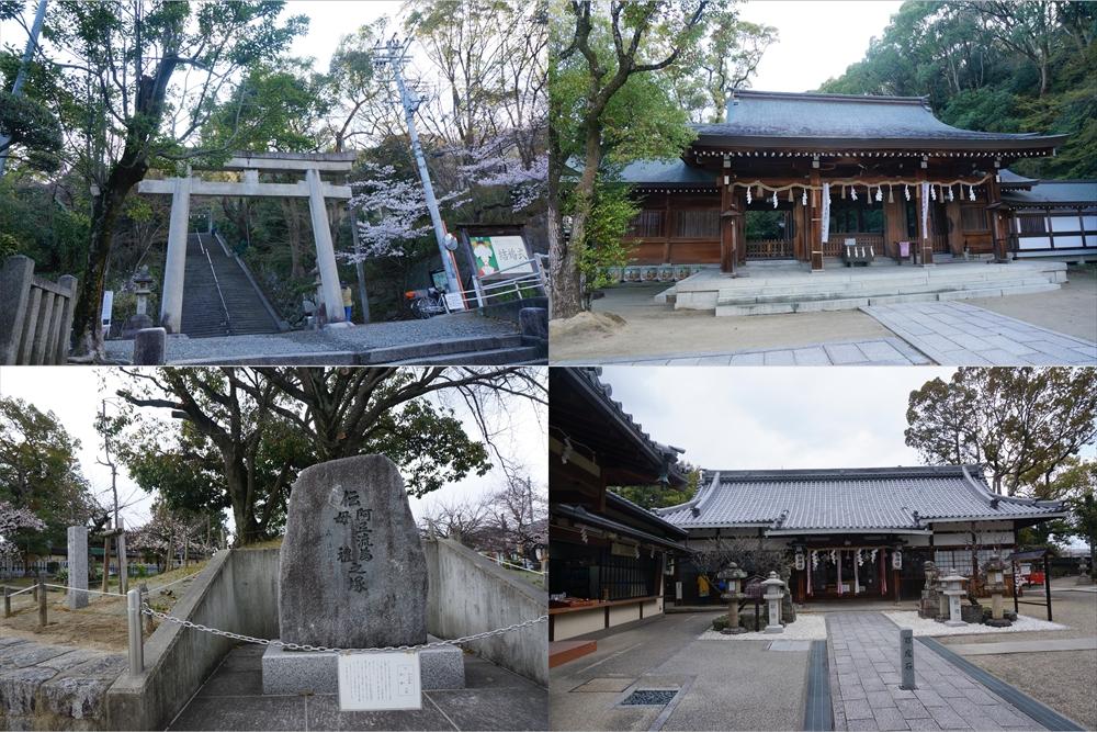 四條畷神社と牧野公園と片埜神社