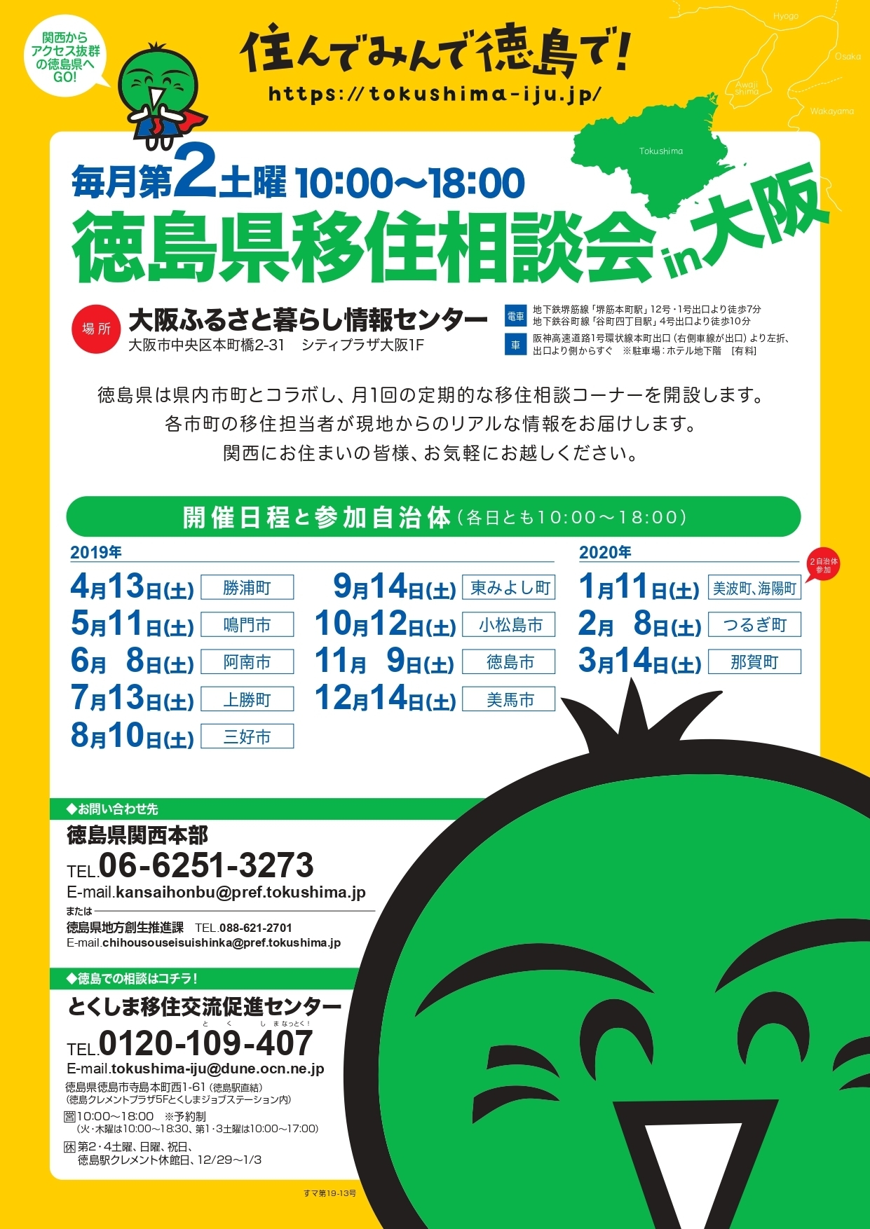 R10810miyshiA4___________5__page-0001.jpg