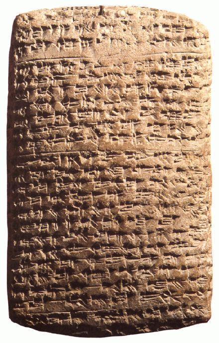 Amarna_Akkadian_letter.png
