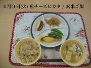 9(火)_R
