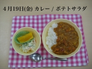 19(金)_R