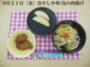 21(金)_R