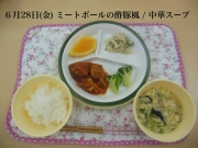 28(金)_R