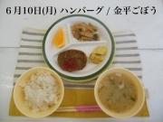 10(月)_R