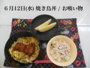 12(水)_R