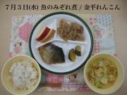3(水)_R