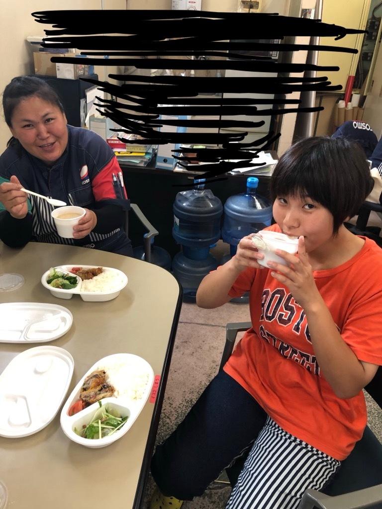 社食第二朝倉休み6月12日