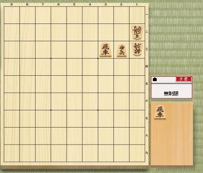 詰将棋74 問題図