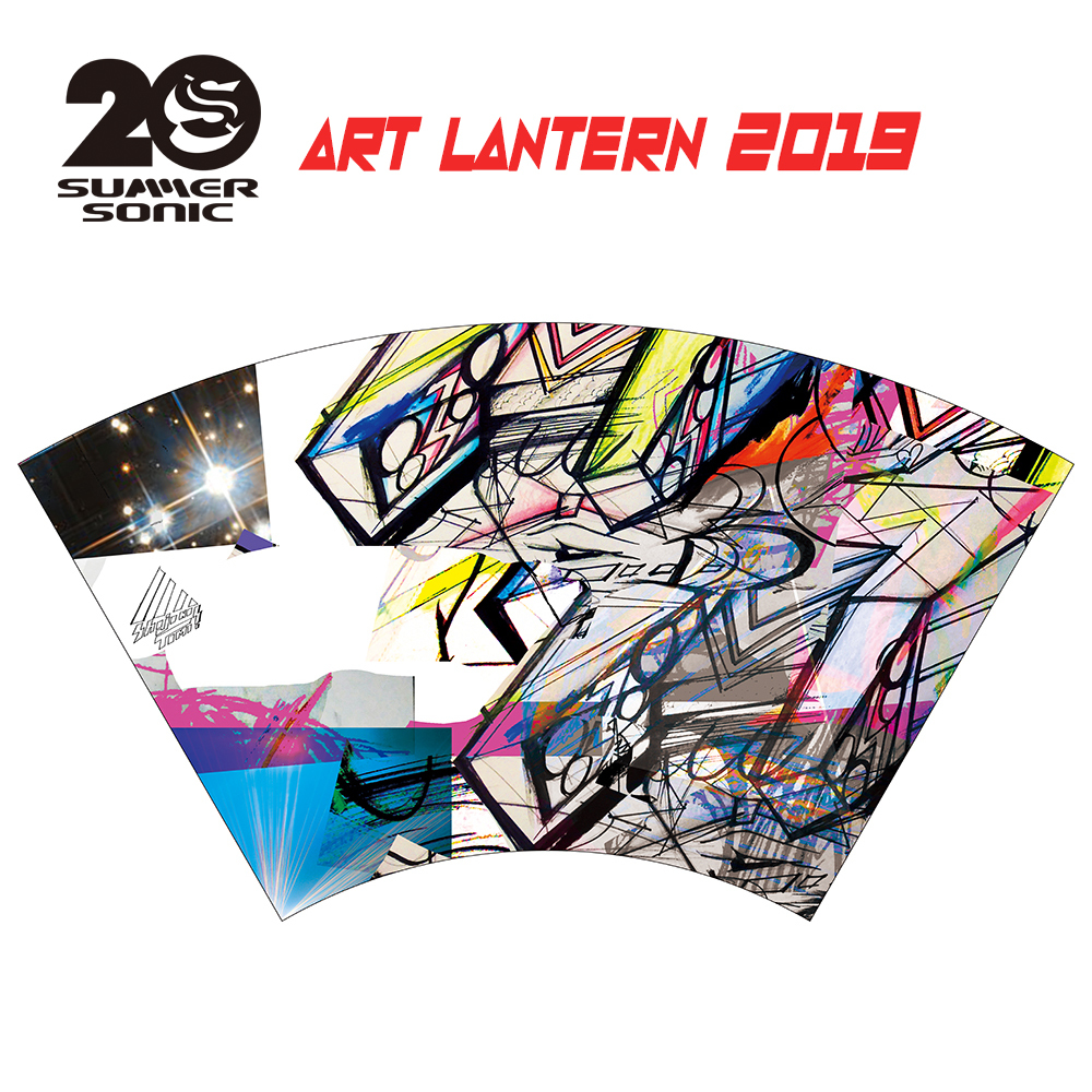 【SUMMERSONIC 2019 Art lantern project】2019年8・・・