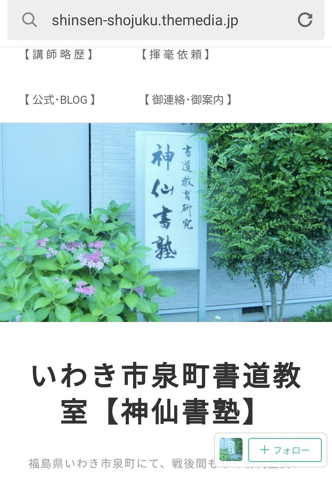 shisen-kanban-01.jpg