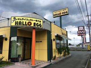 halloegg_matsusaka