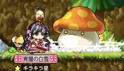 mamashu4.jpg