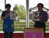 けふ (7)