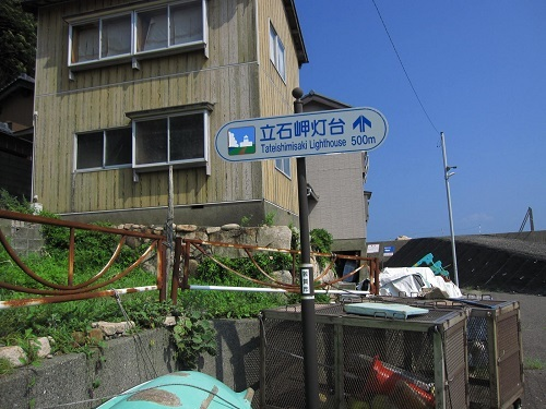 tateishimisaki010803 (28)
