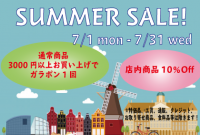 190701sale.png