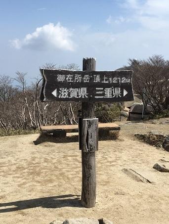 山頂公園2