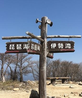 山頂公園3