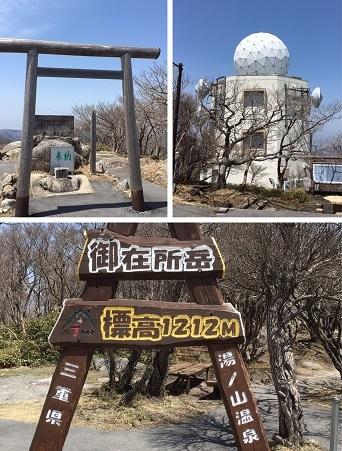 山頂公園6