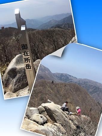 山頂公園7
